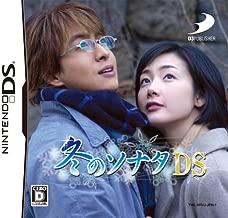 Fuyu no Sonata DS [DSi Enhanced] [Japan Import]
