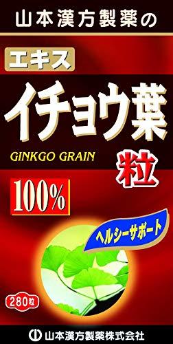 山本漢方製薬 イチョウ葉粒100% 280粒
