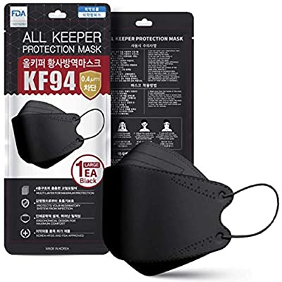 [10 Pack] Black All Keeper KF94 Face Safety Masks 4-Layers Filter Protection