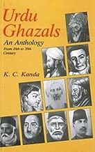 Urdu Ghazals: An Anthology, from 16th to 20th Century