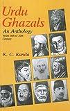 Urdu Ghazals—An Anthology From 16Th To 20Th Century