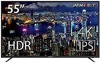 JN-IPS5500TUHDR [4K 55インチ液晶ディスプレイ UHD HDR PCモニター]