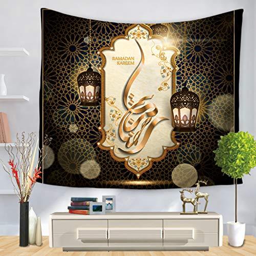 JIPMFYA tapizEid Mubarak Tapiz para Colgar en la Pared Tapiz del Festival musulmán Tapiz Exclusivo para Colgar en la Pared de Ramadán