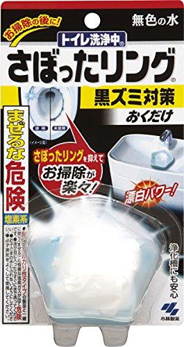 トイレ洗浄中さぼったリングおくだけ トイレタンク洗浄剤 本体30g