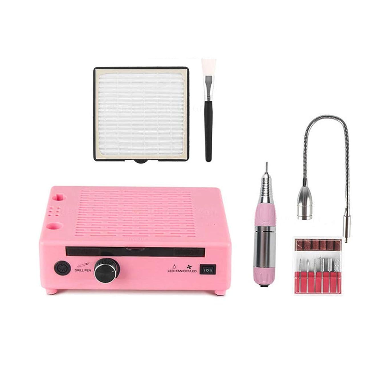 ジョガー女王マグ3 IN 1電気ネイルドリルマニキュアペディキュアマシンネイルバキュームクレンザー集塵機LEDランプ電気ネイルファイル