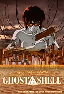 GHOST IN THE SHELL~攻殻機動隊~ [レンタル落ち]