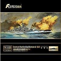 フライホークモデル 1/700 ドイツ海軍 戦艦 ビスマルク 1941 豪華版 プラモデル