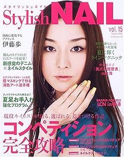 Stylish nail (Vol.15(2006SUMMER)) (レッスンシリーズ)