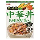 江崎グリコ 菜彩亭 中華丼 140g×10個