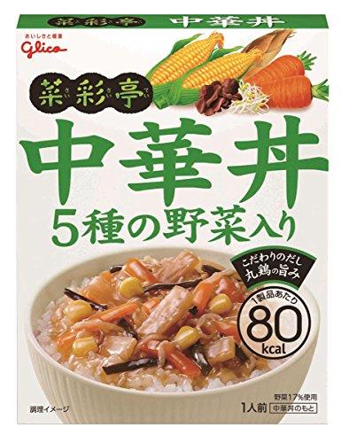 江崎グリコ『菜彩亭中華丼』
