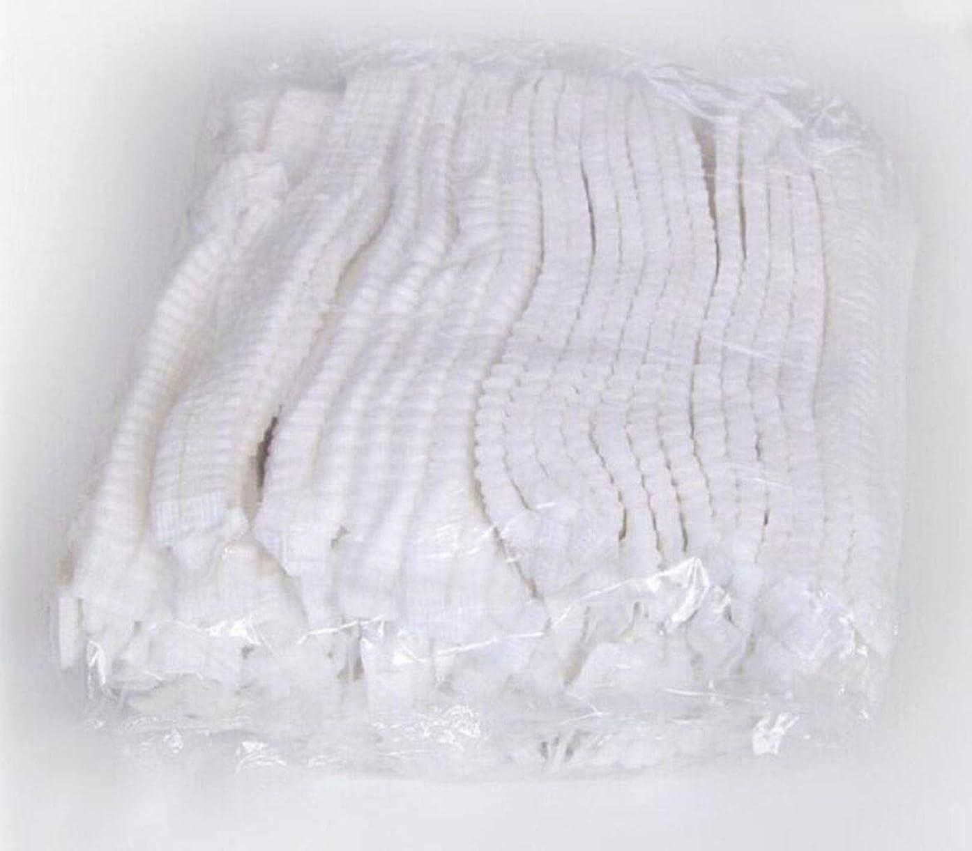 ターゲットオート滅びる食品産業病院に適した使い捨て不織布帽子防塵ラウンドハットストリップブルーメッシュハット(300) (Color : White)