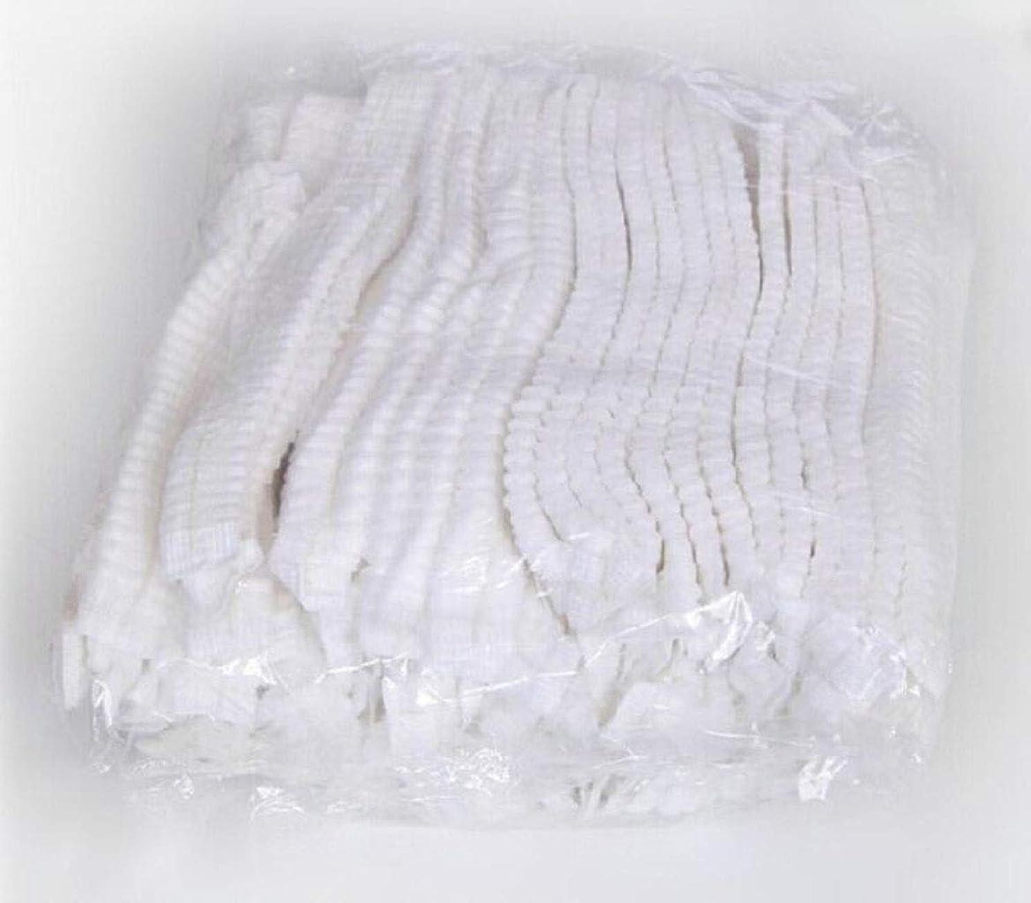 膜パートナー留まる食品産業病院に適した使い捨て不織布帽子防塵ラウンドハットストリップブルーメッシュハット(300) (Color : White)