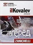 Il Kovalev minore. Dizionario russo-italiano, italiano-russo. Plus di gitale. Con aggiorna...