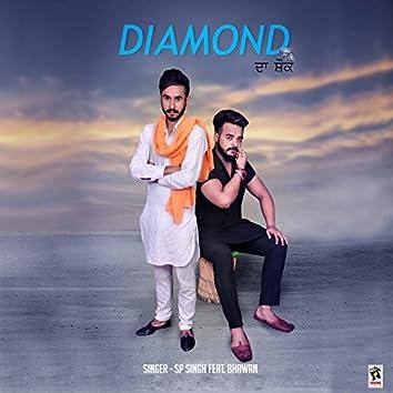 Diamond Da Shounk (feat. Bhawan)