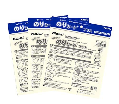 NITTAKU Table Tennis Glue Sheet, Nori Sheet Plus- Strong Type, for Glueing Table Tennis Rubber to The Blade. VOC Free (3 Sheet Set)