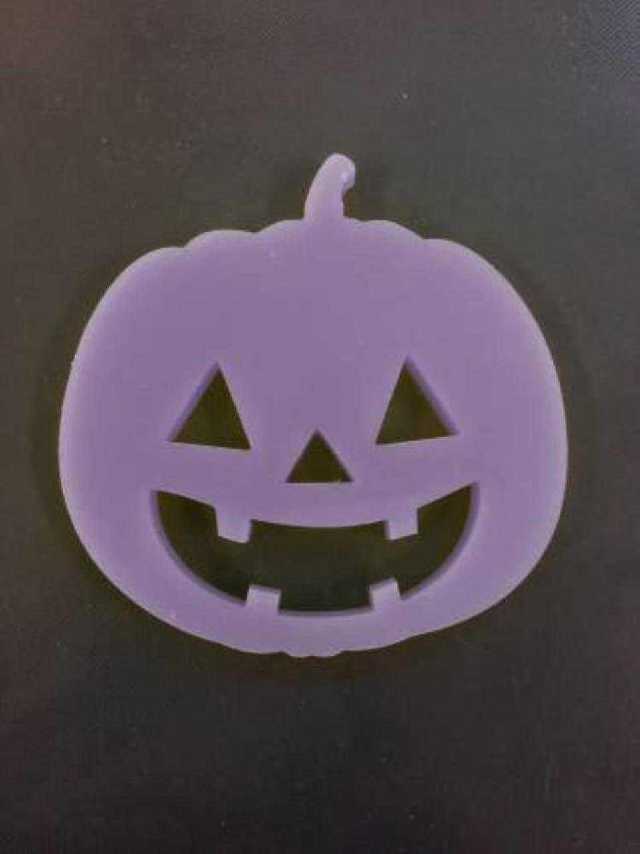 実行吸う戦術GRASSE TOKYO AROMATICWAXチャーム「ハロウィンかぼちゃ」(PU) ラベンダー アロマティックワックス グラーストウキョウ