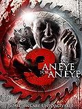 3: An Eye for an Eye