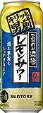 【2020年新発売】こだわり酒場のレモンサワー缶 キリッと男前 [ チューハイ 500ml×24本 ]