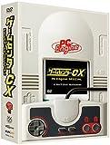 ゲームセンターCX PCエンジン スペシャル [DVD]