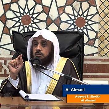 Adeyet El Sheikh Al Almaei