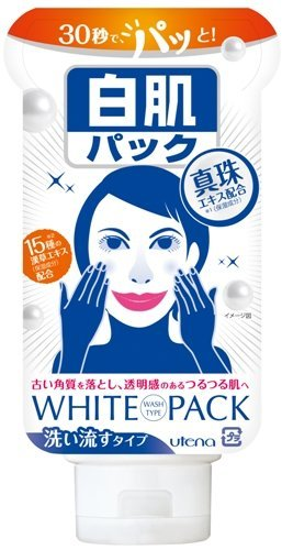 Utrena White Face Pack - 140g