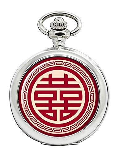 chinesisches Zeichen Glück Full Hunter Taschenuhr