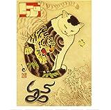 Gerenic DIY - Cuadro de diamantes para punto de cruz, paquete 5D 40 x 50 cm, pintura de diamante, Samurai, gato, tatuaje, gato, retro, bordado, decoración del hogar