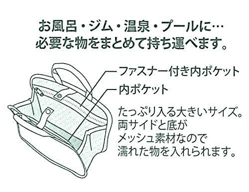 スケータースパバッグM26×12.5×18cmハーバリウムピンクSPBG2