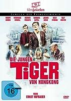 Die jungen Tiger von Hongkong