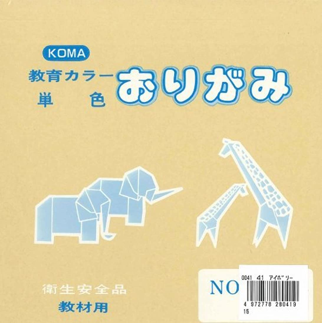 Origami Paper Single Color 15cm (5.9 In) No.41 Ivory (100 Sheets)