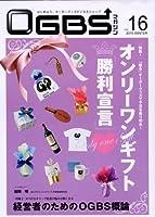 OGBSマガジンvol.16 2010年12月号