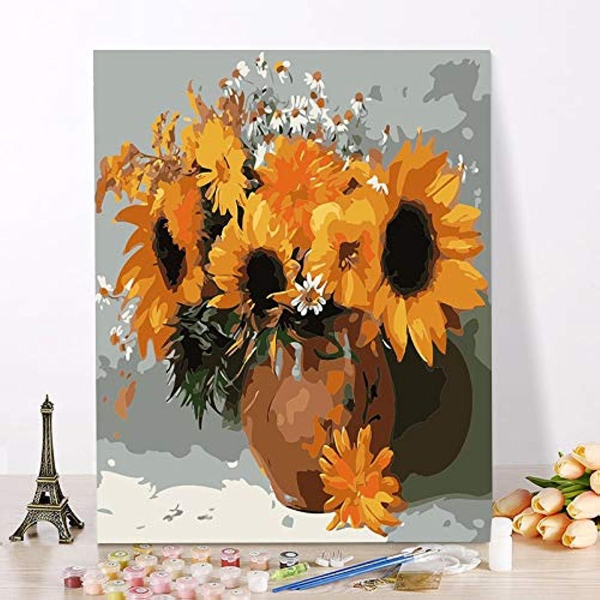 クリケット明示的に到着する40 * 50CM、DIYオイルはホームデコレーションのために、数緑色の花キットギフトAcrtylic手描きの油絵の絵画 数字で描くDIY油絵 (Color : 1, Size (Inch) : 40X50cm No Frame)