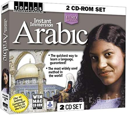 Instant Immersion Arabic [Old Version]
