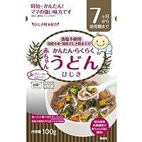 田靡製麺 赤ちゃんうどん ひじき (100g) 7ヵ月頃から幼児期まで ベビーフード