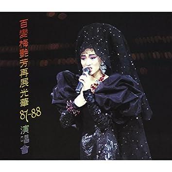 Anita Mui Live in Concert '87-88