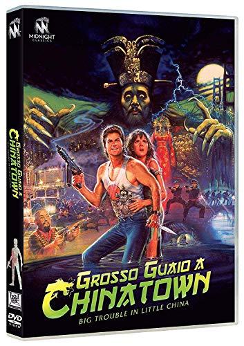 Grosso Guaio A Chinatown (Dvd) ( DVD)