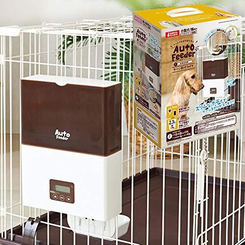 マルカン 自動給餌器 ケージ取付タイプ 自動1日4食まで 2WAY給電式