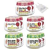 キユーピー ベビーフード 離乳食 7ヵ月頃から バラエティセット (5種×2個) おまけ(オリジナル紙エプロン)付き