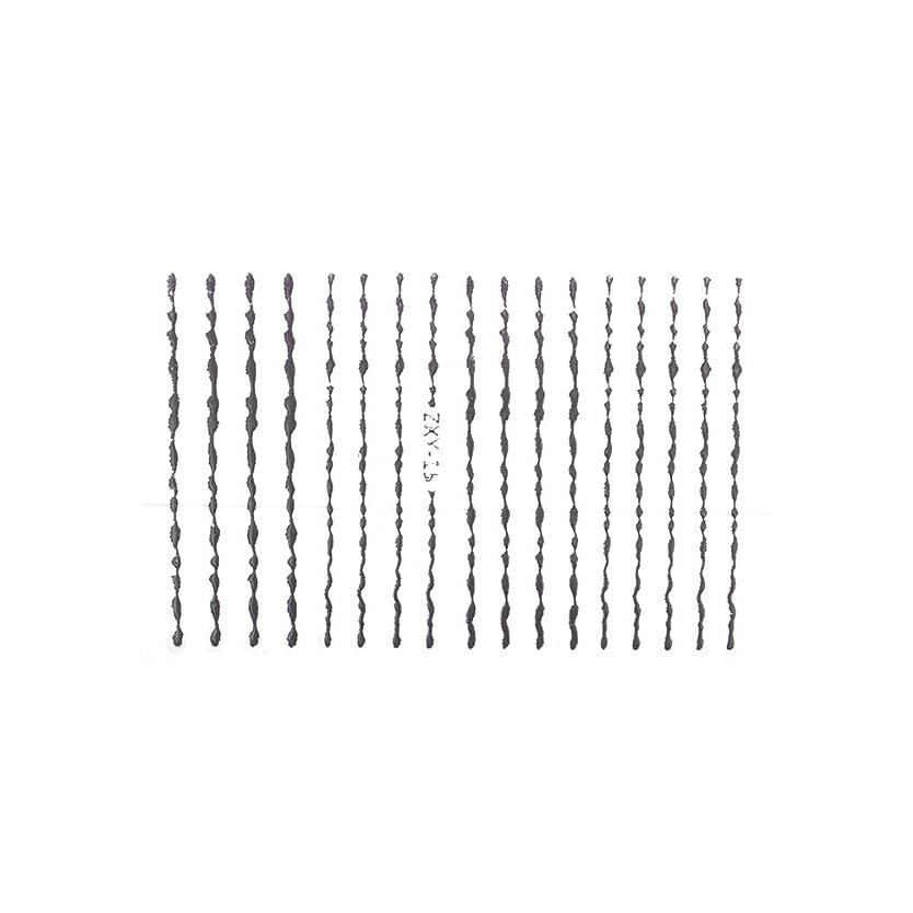 実用的流行している五月【ZXY-15】波ラインネイルシール シルバー