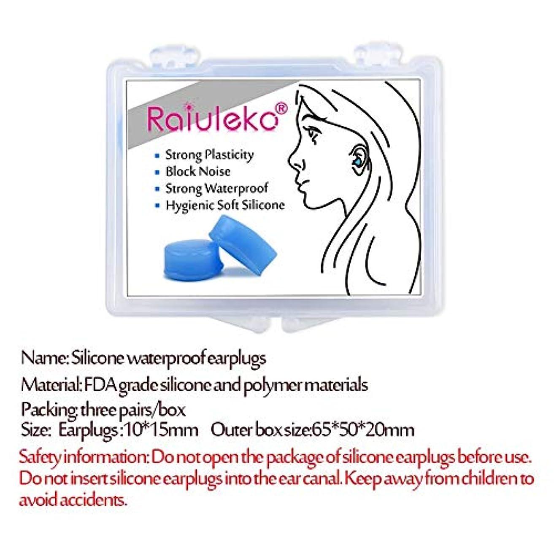 配送シーズンネックレスNOTE 6ピース/ボックス防水耳栓シリコーンソフト耳栓水泳旅行睡眠耳栓水泳耳栓アンチノイズイヤーマフ