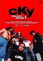 CKY ラウンド1 [DVD]