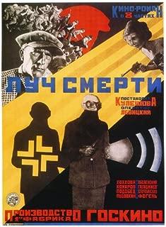 The Death Ray Movie Poster (27 x 40 Inches - 69cm x 102cm) (1925) Russian -(Porfiri Podobed)(Vsevolod Pudovkin)(Sergei Komarov)(Vladimir Fogel)(Aleksandra Khokhlova)