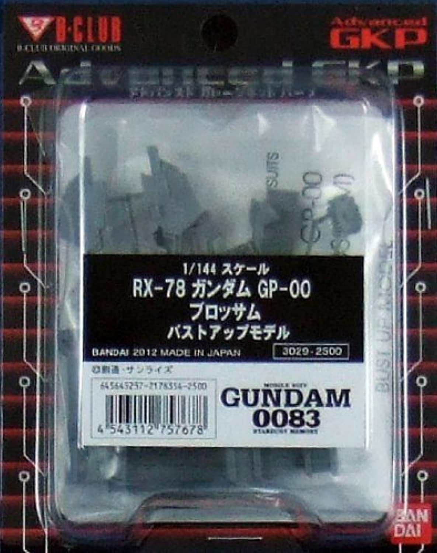 BCLUB MS bust series 1 144 RX78 Gundam GP00 Blossom bustup model