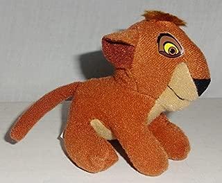 Disney's Lion King II Simba's Pride Plush 1998 Mcdonalds #1 Kovu by Disney