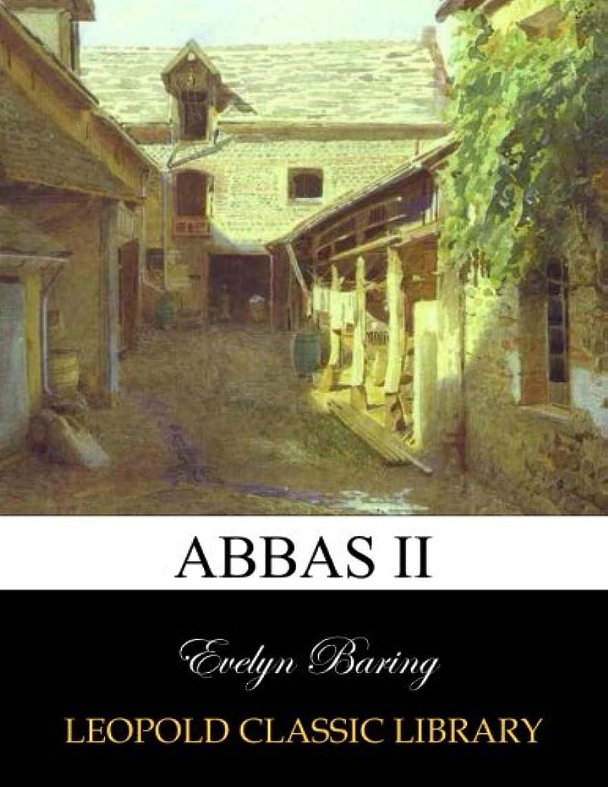 防衛多数の初心者Abbas II