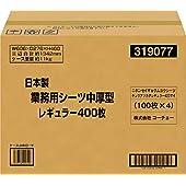 コーチョー 日本製業務用シーツ 中厚型 レギュラー 400枚入