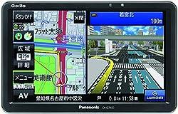パナソニック(Panasonic) ポータブルカーナビ 7インチ ゴリラ CN-G740D 全国市街地図収録 ワンセグ 24V車対応 高精度測位システム
