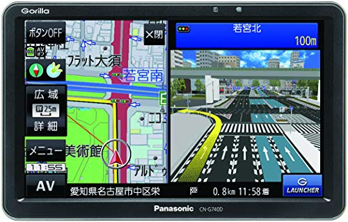 Panasonic(パナソニック)『ゴリラ CN-G740D』