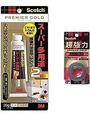 スコッチ 超強力接着剤 プレミアゴールド スーパー多用途 2