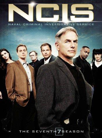 Season 7 komplett (6 DVDs)